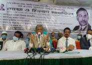 লুটেরাদের প্রণোদনা দিচ্ছে সরকার: মির্জা ফখরুল
